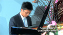 Thinh-Le-Sonata-Allegretto-by-George-Frideric-Handel-HD.mp4